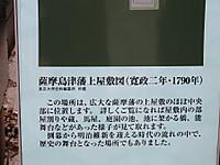 Rimg_9706_3